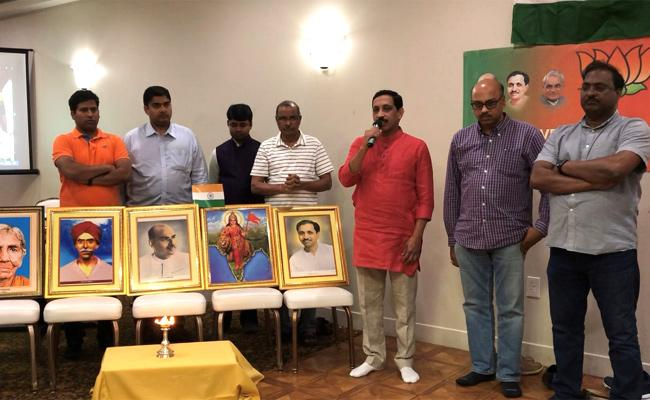 Overseas Friends of BJP Organized Telangana Liberation Day in New Jersey - Sakshi