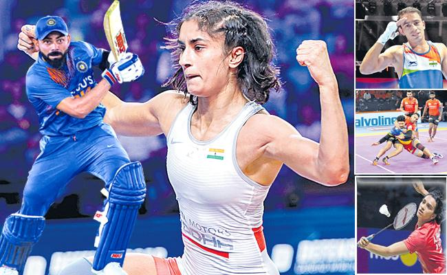 Sports News 19th Sep 2019  PV Sindhu Eases into Second round, Saina Nehwal Exits Early  - Sakshi