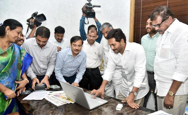 AP Grama Sachivalayam Results Released - Sakshi
