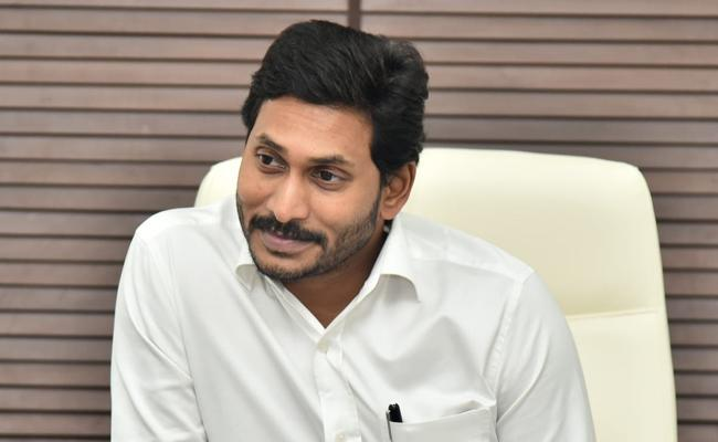 YS Jaganmohan Reddy Review Meeting In Amaravati Over Civil Supplies Department - Sakshi