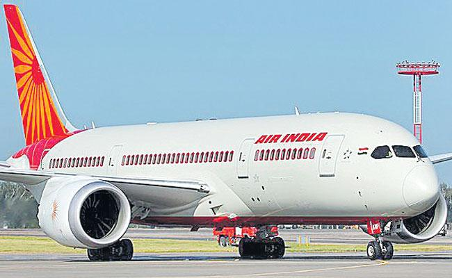 Pakisthan Rejects Indias Request To Open Airspace For Modi - Sakshi