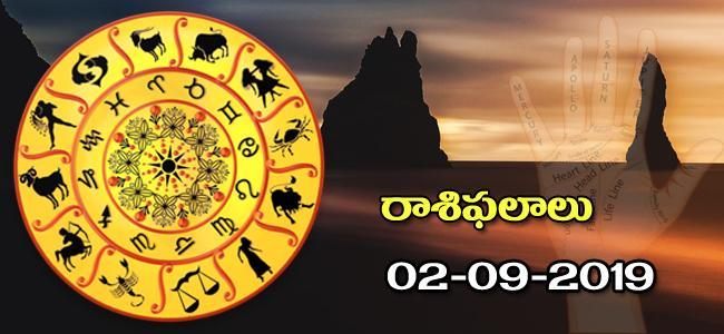 Daily Rasiphalalu in Telugu (02-09-2019) - Sakshi