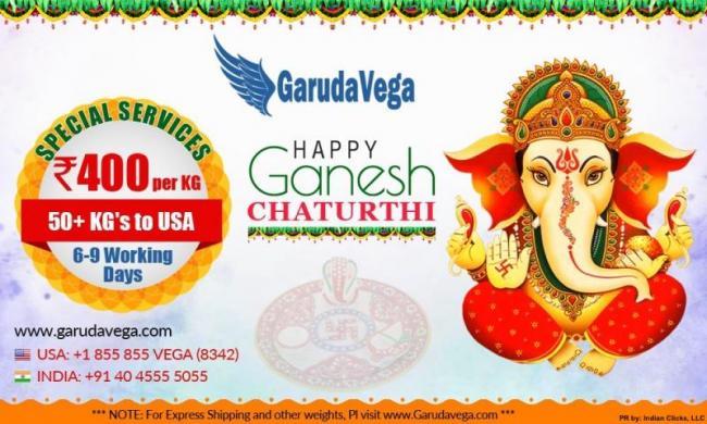 Garudavega Wishes Customers On Ganesh Chaturthi - Sakshi