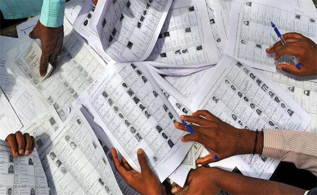 New voters registering process was Started - Sakshi