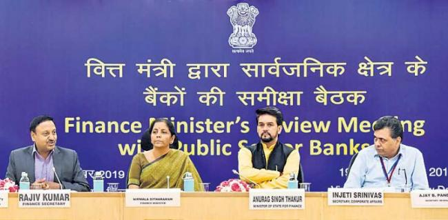 No stressed MSME loan to be declared NPA till March 2020 - Sakshi