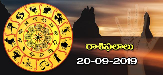 Daily Horoscope in Telugu (20-09-2019) - Sakshi
