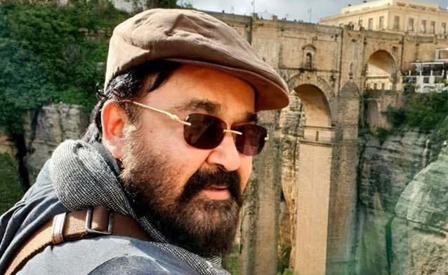 Charge sheet filed against actor Mohanlal in elephant tusk case - Sakshi