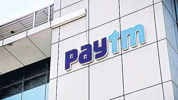 Paytm to invest Rs 250 crore in travel business - Sakshi