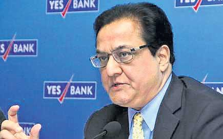 Rana Kapoor-owned Morgan Credits sells promoter stake in Yes Bank - Sakshi