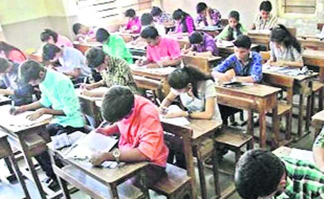 Vizianagaram Candidates Excelled In Results Of Village Secretariat Examination - Sakshi