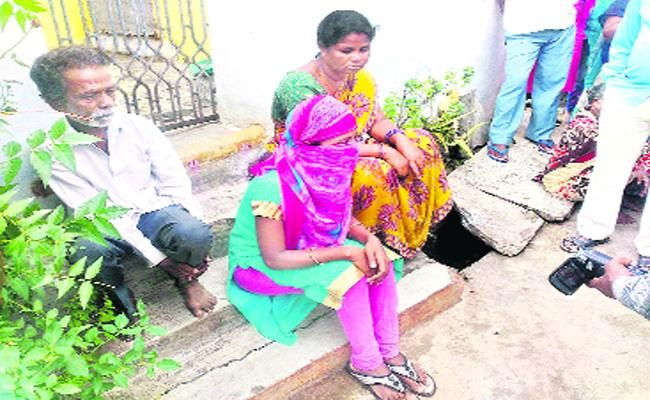 A Young Man Cheated on a Young Girl and Married Another Woman in Warangal - Sakshi