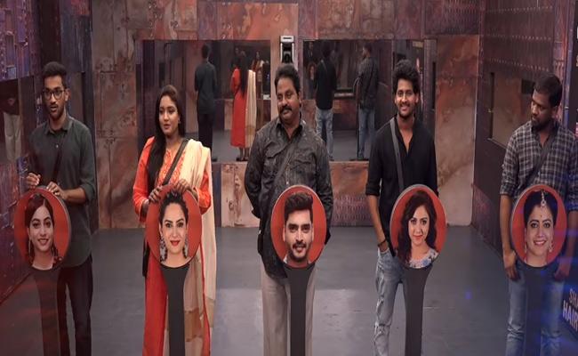 Bigg Boss 3 Telugu : Family Members Meet Their Contestants - Sakshi