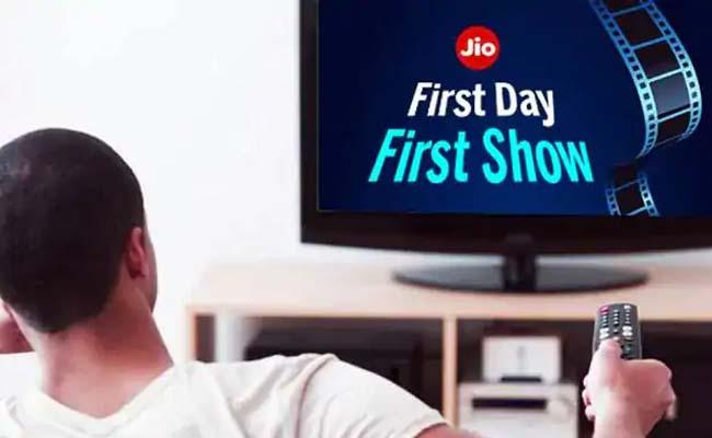 Mukesh Ambani  Big plan on  First Day First Show - Sakshi