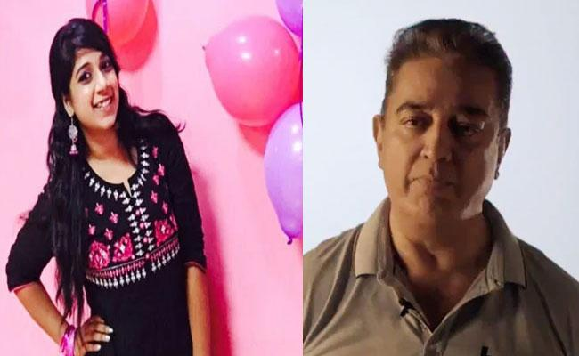 Kamal Haasan Blames Govt Over Techie Death - Sakshi