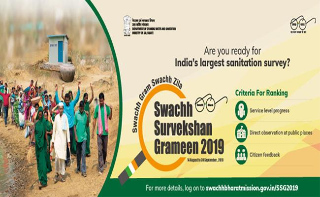 Swachh Survekshan Grameen 2019 Survey Results Is In Your Hand - Sakshi