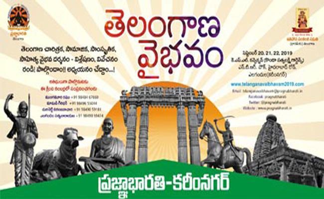 Telangana Vaibhavam Starts From Today In Karimnagar District - Sakshi
