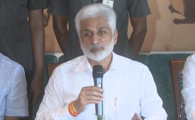 MP Vijay Sai Reddy Started NGO Programme In Visakhapatnam - Sakshi