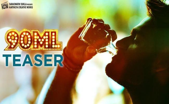 Rx 100 Fame Kartikeya's New Movie 90ML Teaser Released - Sakshi