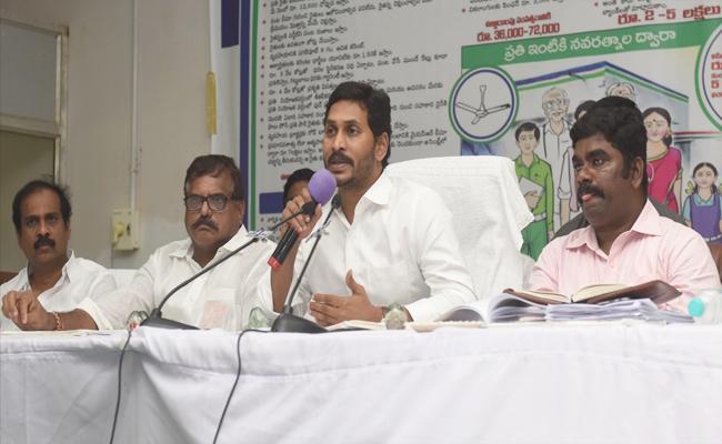 YS Jagan Mohan Reddy Review Meeting At Nandyala Over Floods - Sakshi