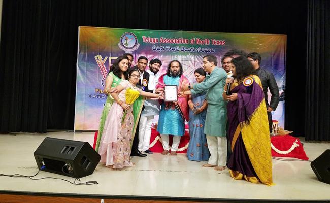 TENTEX Phani Narayana Veena Vadali Veena Live Concert In Dallas - Sakshi