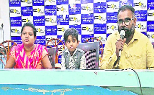 Cancer Patient Parents Asked Financial Aid For Treatment - Sakshi