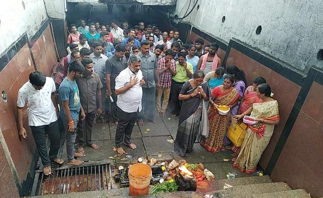 Chevireddy Bhaskar Reddy TTD EO From Today - Sakshi