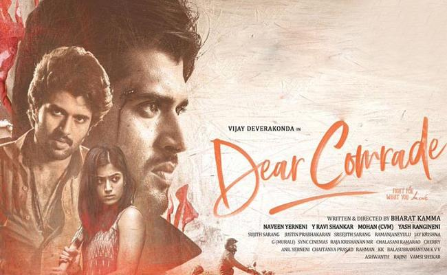 Vijay Deverakonda's 'ear Comrade in Oscar Entry's List - Sakshi