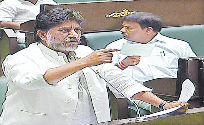 Batti Vikramarka Fires On TRS Government - Sakshi