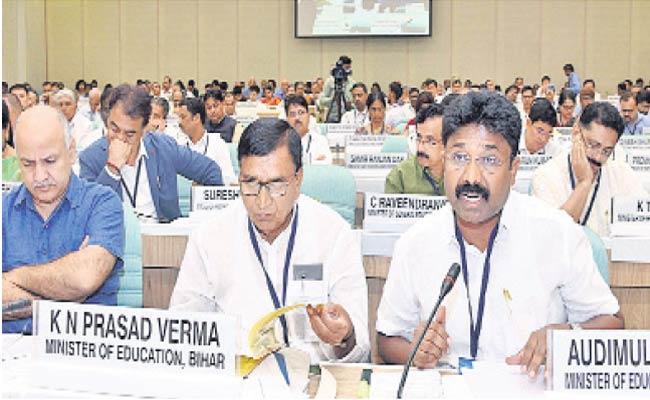Minister Adimulapu Suresh Request To Central Government Over Amma Vodi - Sakshi