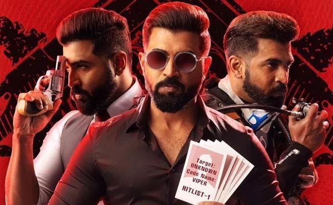 Good Responce For Arun Vijay's Mafia Teaser - Sakshi