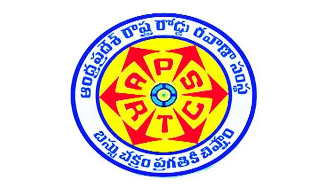 APSRTC Drivers Regularised In Ananthapur - Sakshi
