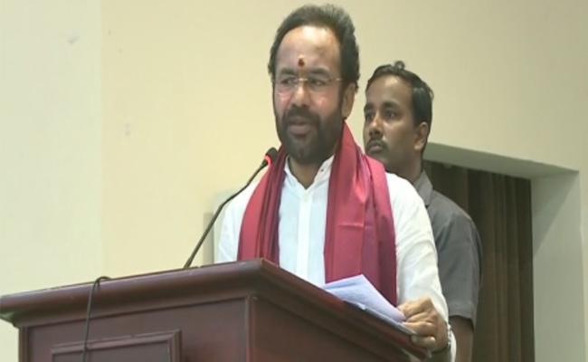 Kishan Reddy Attended Jana Jagaran Meeting In Kakinada JNTU  - Sakshi