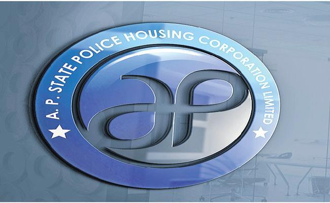 AP Police Housing Corporation Creates New Record - Sakshi