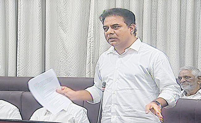 KTR Comments On New Municipalities Act - Sakshi