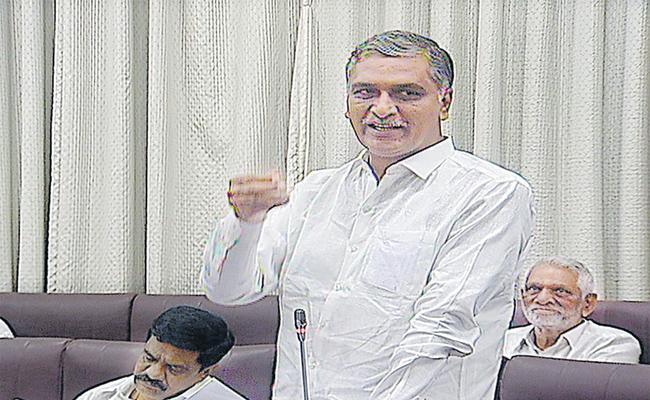 The Center Offered .. 31 Crore Says Harish Rao - Sakshi