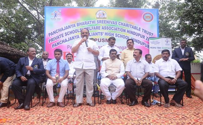 Minister Malagandla Shankaranarayana Started A Medical Camp In Anantapur - Sakshi