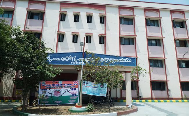 District Medical Health Department Employees Are Committing Irregularities In Guntur - Sakshi