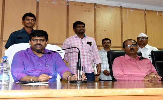 Village secretariat Merit List Prepared Under Collector Mutyala Raju In West Godavari - Sakshi
