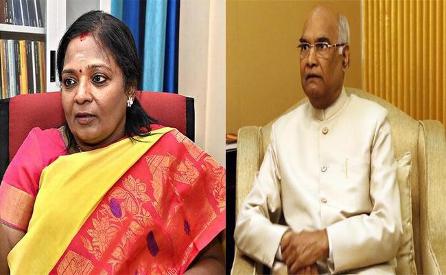 Telangana Governor Tamilisai Soundararajan Meets President Ramnath Kovind - Sakshi