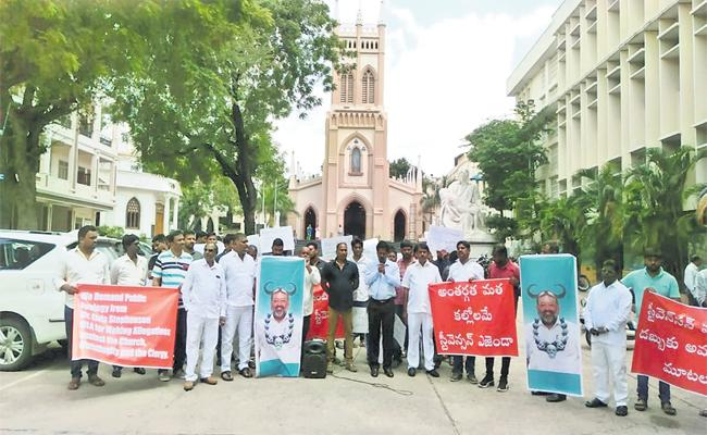 Catholic Association Protest Against MLA Stephenson - Sakshi