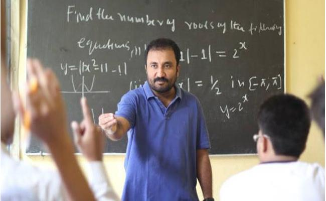 According To HRD Ministry There Are More Male Teachers In India - Sakshi