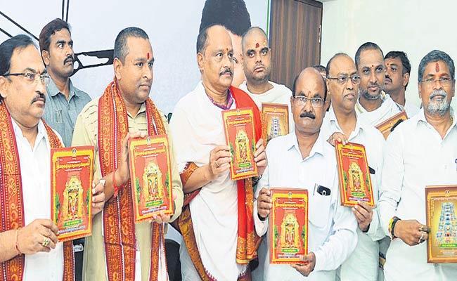 Vellampalli Srinivasa Rao Slams On Pawan Kalyan In Vijayawada - Sakshi