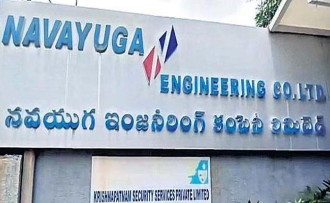 Govt Funds Given To Navayuga Company as Mobilization Advance - Sakshi