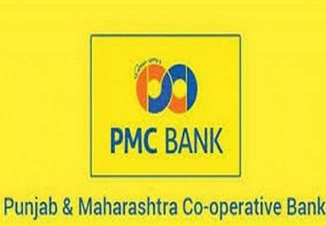 RBI imposes restriction on Punjab and Maharashtra Cooperative Bank for 6 months - Sakshi