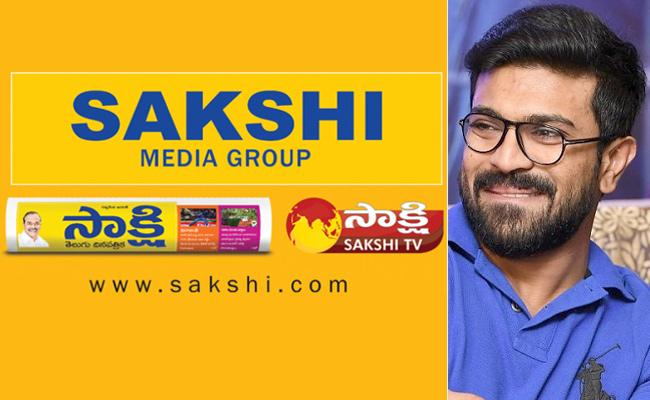 Ram Charan Say Thanks To Sakshi Media For Amazing Coverage Of Sye Raa Pre Release Event