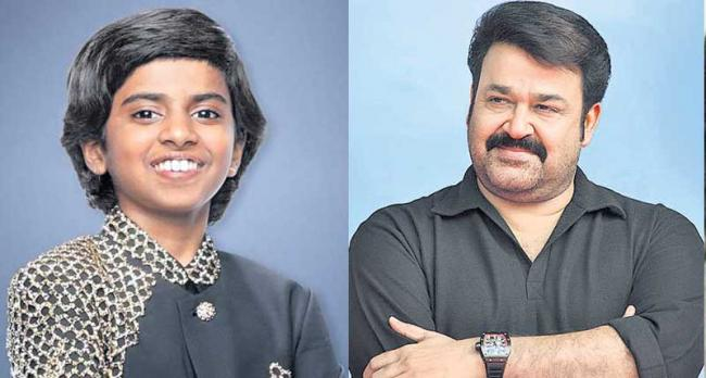 Baroz 3D Mohanlal ropes in child prodigy pianist Lydian - Sakshi