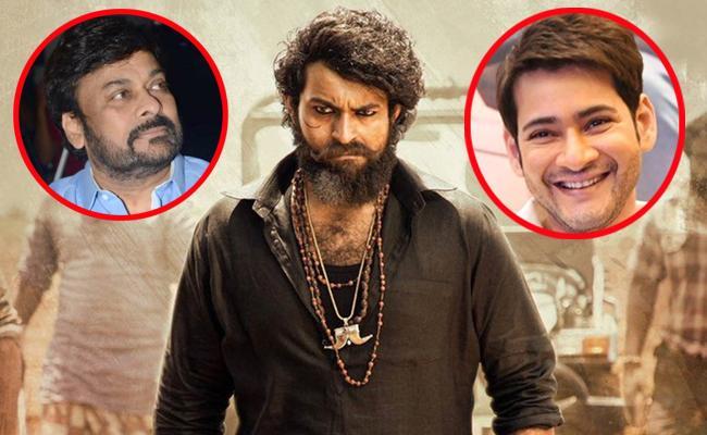 Chiranjeevi And Mahesh Babu Praised Gaddala Konda Ganesh Movie - Sakshi