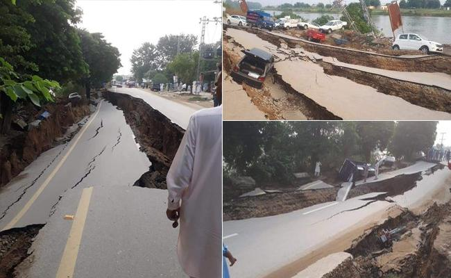 Earthquake In North India And Pakistan Border - Sakshi