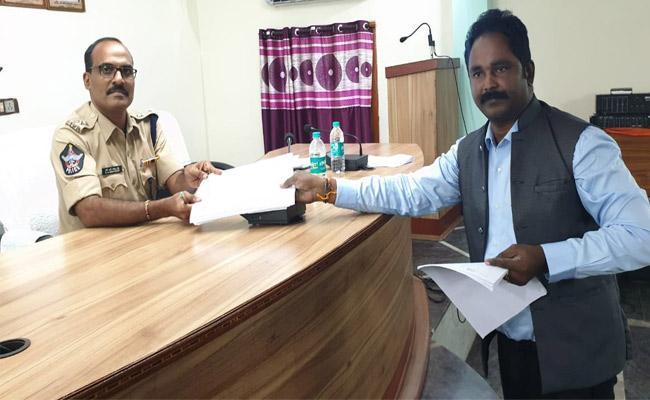 New Taekwondo Association State Treasur Alligations in Srikakulam - Sakshi