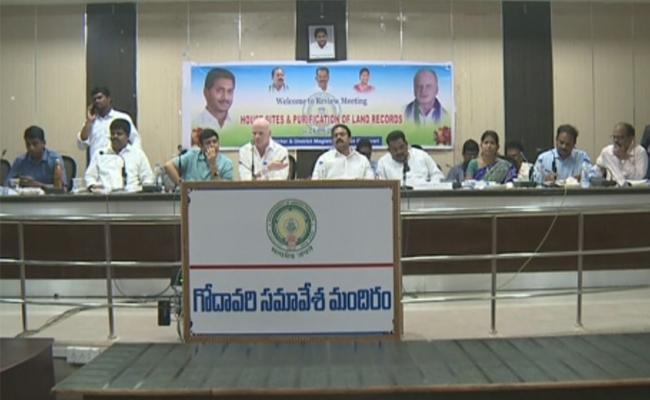 Ministers Review On Housing Department In West Godavari - Sakshi